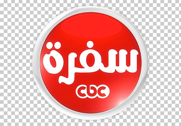 CBC Nilesat سي بي سي Television Channel Frequency PNG