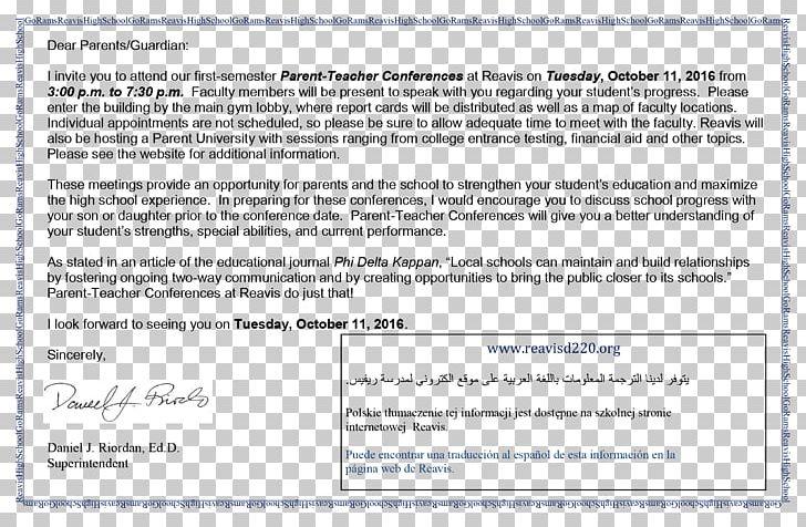 Wedding Invitation Letter Convite Pa Png Clipart Area
