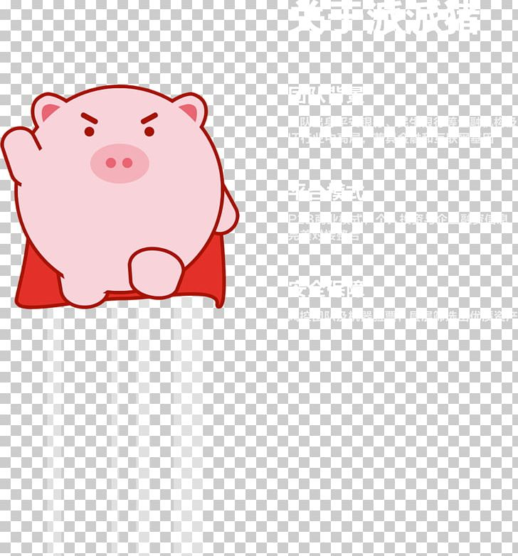 Pig Character Snout Fiction PNG, Clipart, Animals, Area, Character, Fiction, Fictional Character Free PNG Download