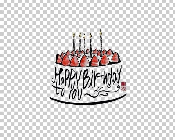 Happy birthday card cake images free download