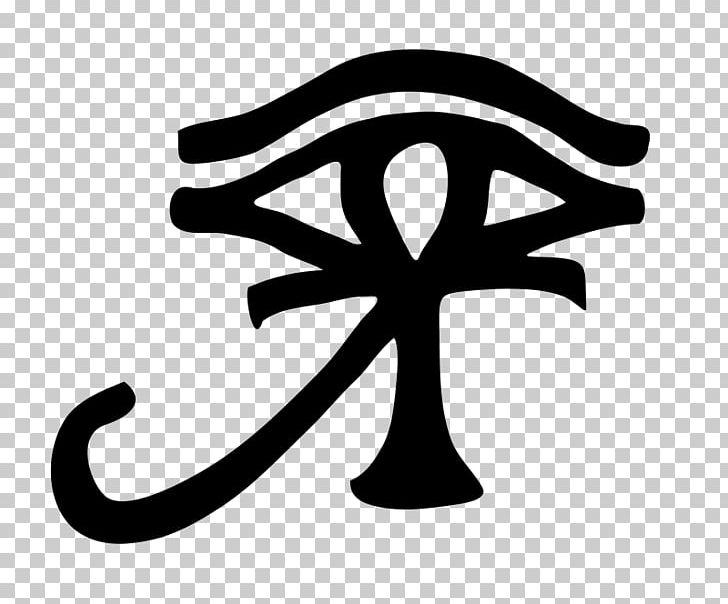 Ancient Egypt Eye Of Horus Ankh Eye Of Ra PNG, Clipart