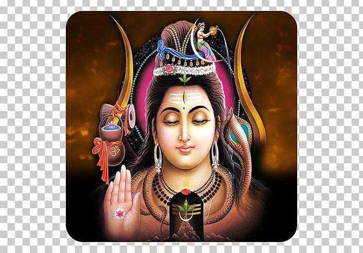 Mahadeva Parvati Jyotirlinga Maha Shivaratri Mantra PNG, Clipart, Art, Computer Wallpaper, Deity, Desktop Wallpaper, Ear Free PNG Download