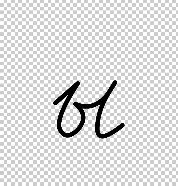 Line Angle PNG, Clipart, Angle, Black And White, Clip Art, Eyewear, Line Free PNG Download
