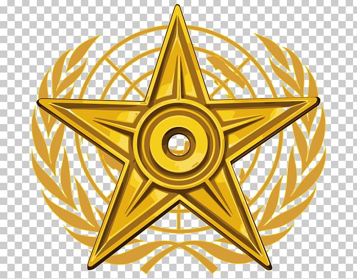 United Nations Office At Nairobi Model United Nations United Nations Security Council Secretary-General Of The United Nations PNG, Clipart, Committee, Flower, Gold, Miscellaneous, Others Free PNG Download