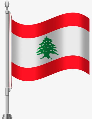 Lebanese Flag Emoji - About Flag Collections