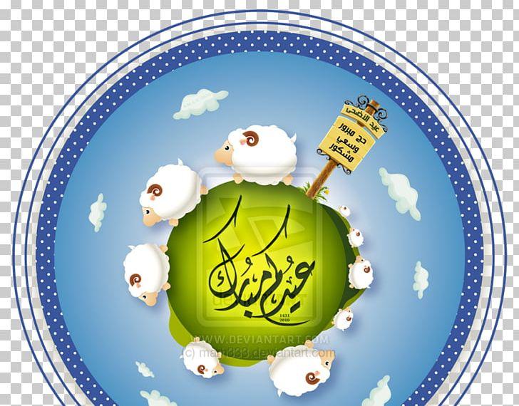 Great Mosque Of Mecca Kaaba Eid Al-Adha Eid Al-Fitr Islam PNG, Clipart, Allah, Eid Al Adha, Eid Aladha, Eid Al Fitr, Eid Alfitr Free PNG Download