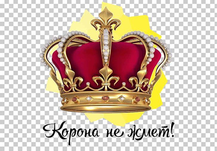 Crown King Tiara PNG, Clipart, Brand, Crown, Crown King, Desktop Wallpaper, Fashion Accessory Free PNG Download