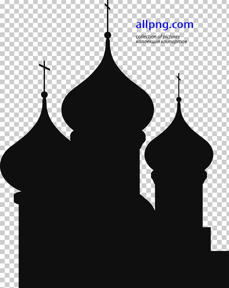 Al-Masjid An-Nabawi Sheikh Zayed Mosque Mosque Of Muhammad Ali PNG, Clipart, Almasjid Annabawi, Al Masjid An Nabawi, Animation, Black And White, Blog Free PNG Download