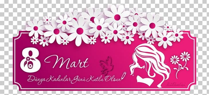 8 March PNG, Clipart, 8 March, 8 Mart, Art, Brand, Decoupage Free PNG Download