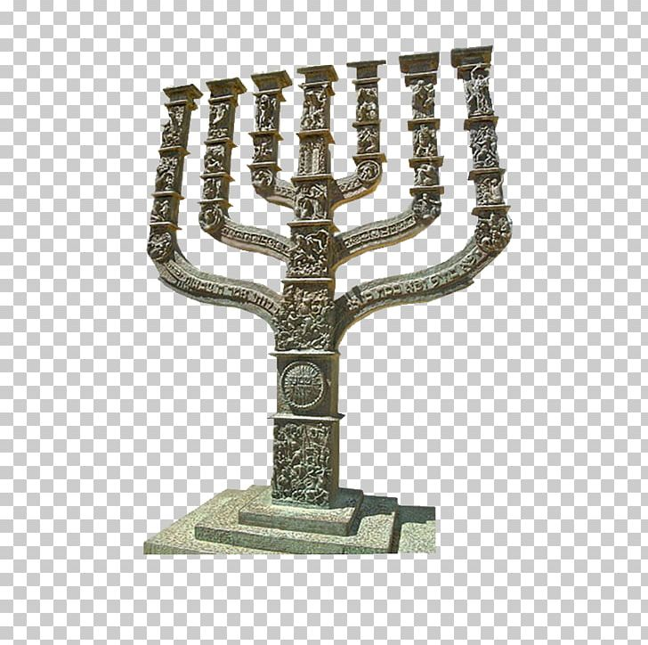 Menorah Judaism Jewish People Temple In Jerusalem Moradabad PNG, Clipart, Brass, Candle Holder, Candlestick, Goods, Hanukkah Free PNG Download