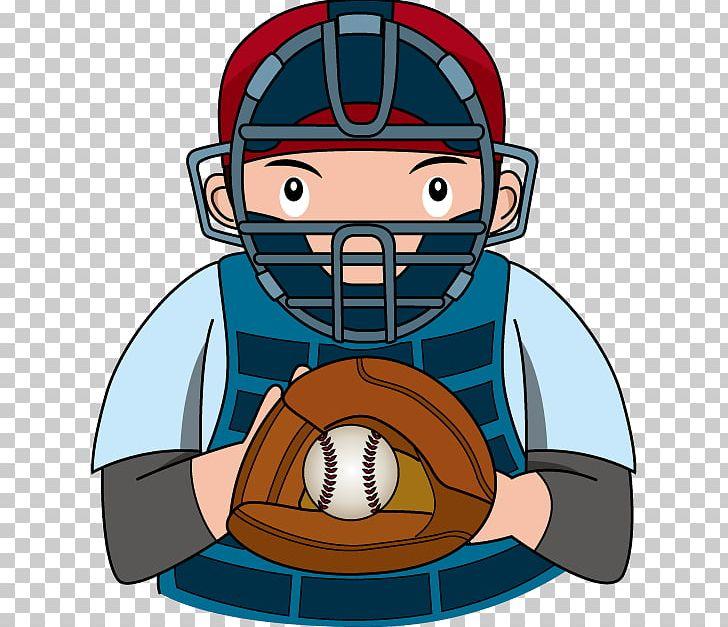 Baseball Umpire Catcher Png Clipart Baseball Baseball Umpire