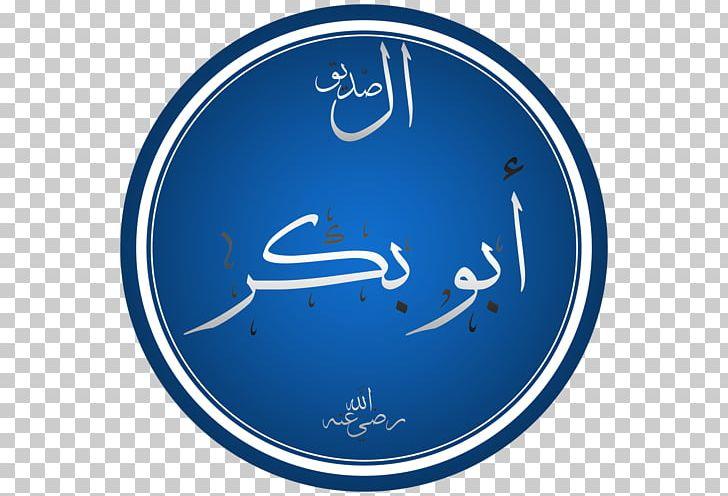 Islam Sahabah Wikipedia Mecca Caliph PNG, Clipart, Abu, Abu