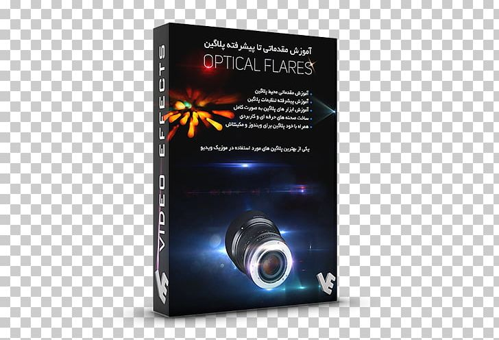 Adobe After Effects Light Adobe Premiere Pro Lens Flare Optical