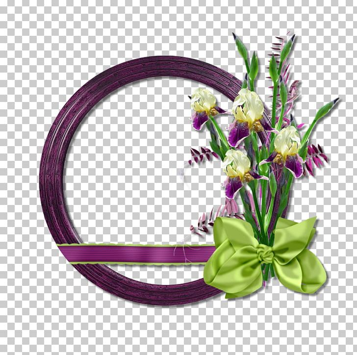 Cut Flowers Floral Design Floristry Lilac PNG, Clipart, Cut Flowers, Floral Design, Floristry, Flower, Flower Arranging Free PNG Download