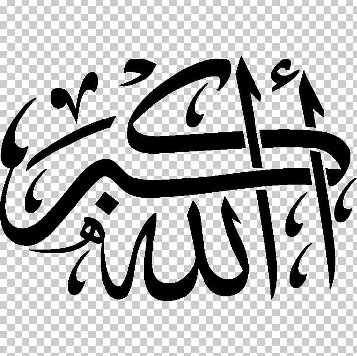 Rose Glen North Dakota ⁓ Try These Alhamdulillah Arab Vector