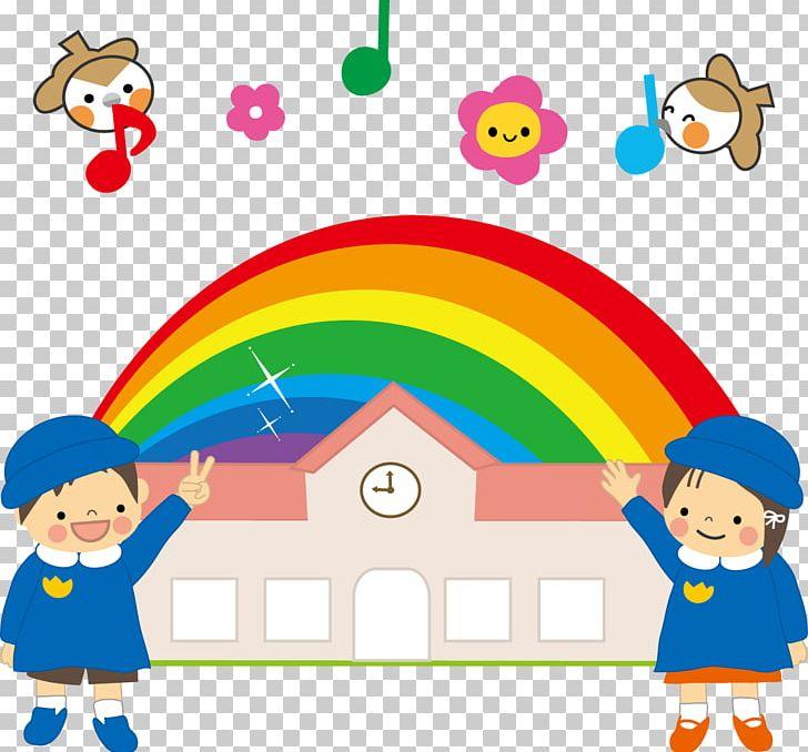 Kindergarten Jardin D Enfants Matriculation Education Private School Png Clipart Free Png Download