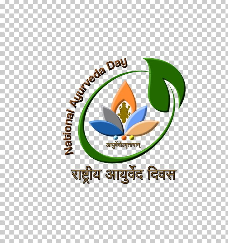National Institute Of Ayurveda Ministry Of AYUSH Dhanvantari Medicine PNG, Clipart, Area, Ayurveda, Brand, Dhanvantari, Disease Free PNG Download