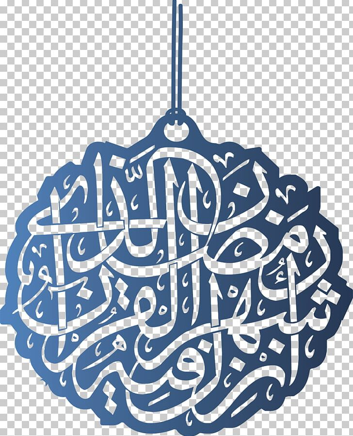 Islamic Geometric Patterns Mosque Png Clipart Black And