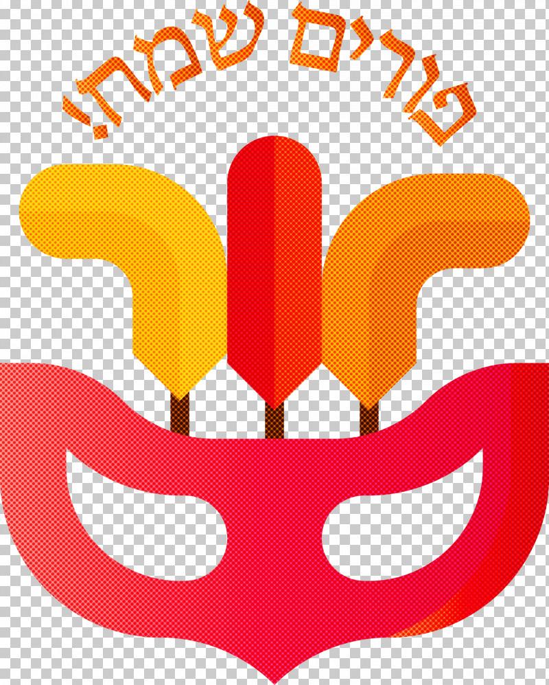 Purim Jewish Holiday PNG, Clipart, Holiday, Jewish, Logo, Purim, Symbol Free PNG Download