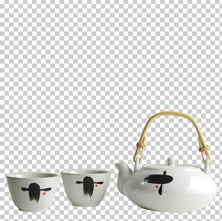 Kettle Cup Product Design Teapot Tennessee PNG, Clipart, Bianchi, Cup, Dinnerware Set, Japan, Japanese Decor Free PNG Download