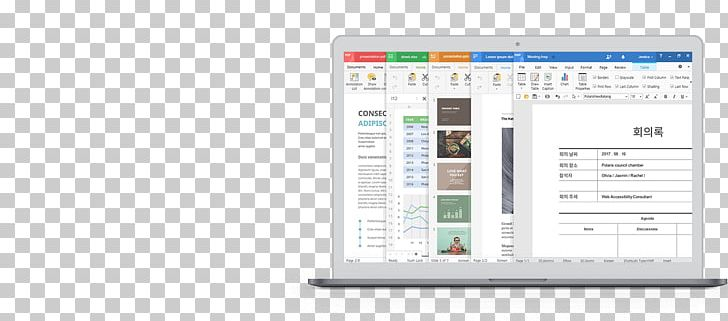 Microsoft Word Computer Software Microsoft Excel Spreadsheet