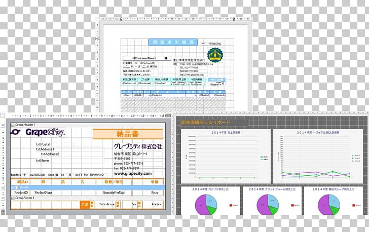 ActiveReports GrapeCity Windows Forms .NET Framework Microsoft Excel PNG, Clipart, Activereports, Area, Aspnet, Brand, Computer Free PNG Download