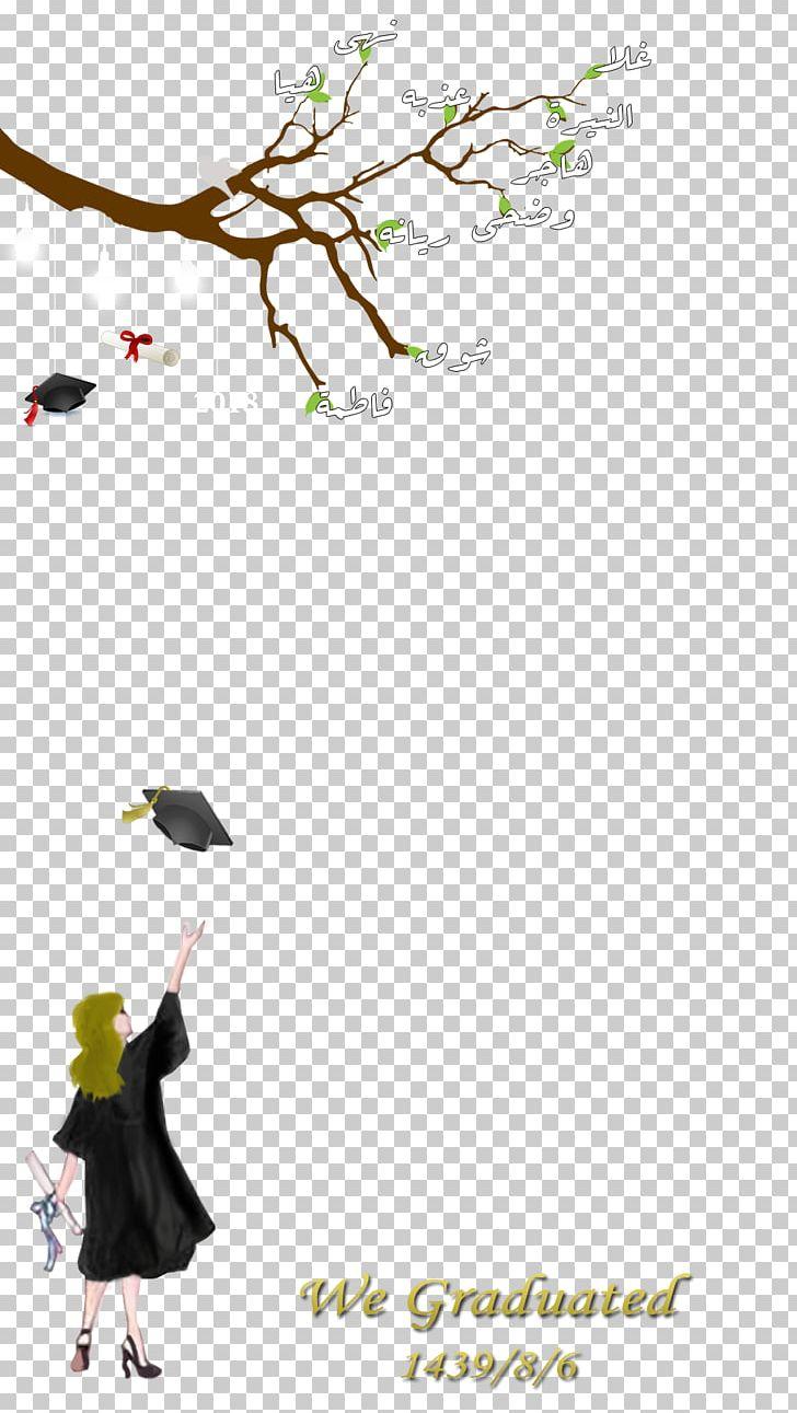 Desktop Graduation Ceremony PNG, Clipart, Art, Beak, Bird, Branch, Cage Free PNG Download