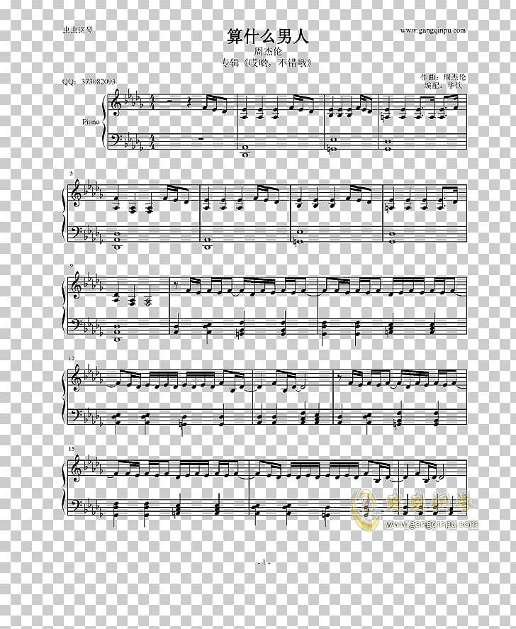 Bella's Lullaby Bella Swan Sheet Music Piano PNG, Clipart