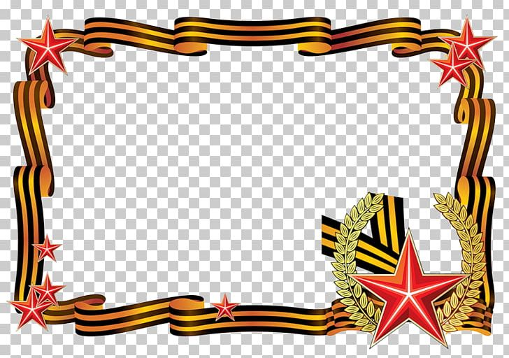 Defender Of The Fatherland Day 23 February Russia Gift Days Of Military Honour PNG, Clipart, Area, Artwork, Days Of Military Honour, Defender Of The Fatherland Day, Food Free PNG Download