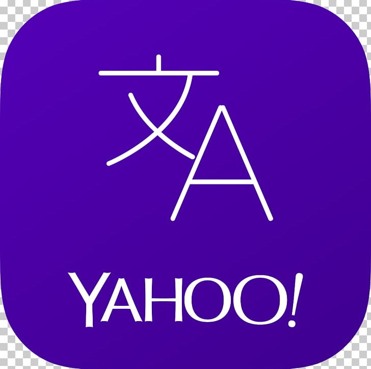 yahoo mail free download app