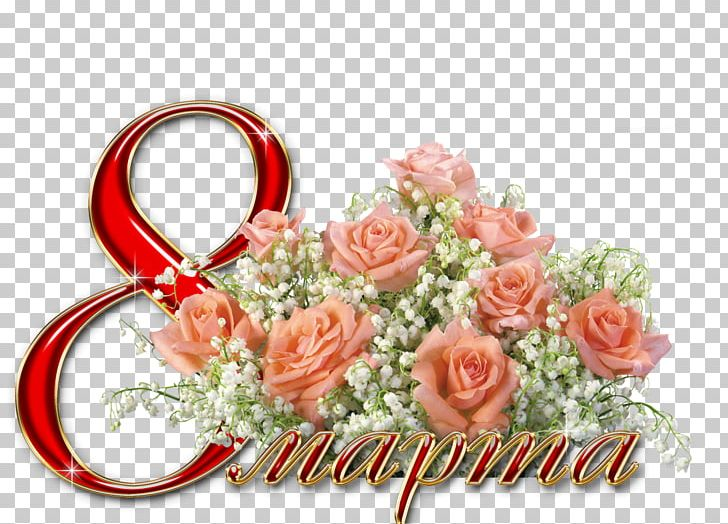 Ansichtkaart International Women's Day March 8 Holiday Birthday PNG, Clipart, Birthday, Cut Flowers, Daytime, Floral Design, Floristry Free PNG Download