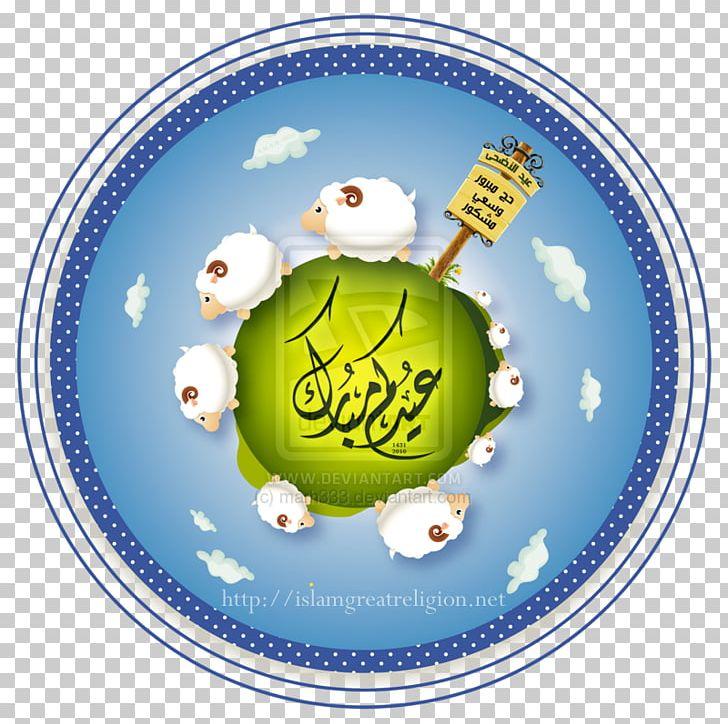 Great Mosque Of Mecca Kaaba Eid Al-Adha Eid Al-Fitr Islam PNG, Clipart, Allah, Ball, Eid Al Adha, Eid Aladha, Eid Al Fitr Free PNG Download