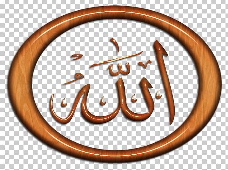 Quran Islam MPEG-4 Part 14 Flash Video 3GP PNG, Clipart, 3gp, Arabic
