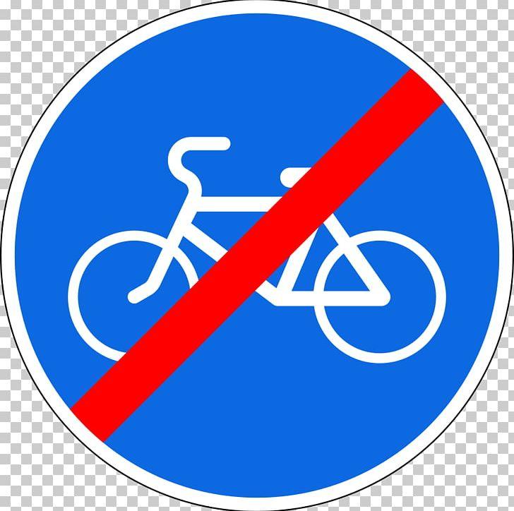 сожалению, дорожный знак велосипедная дорожка картинка на белом фоне того, так