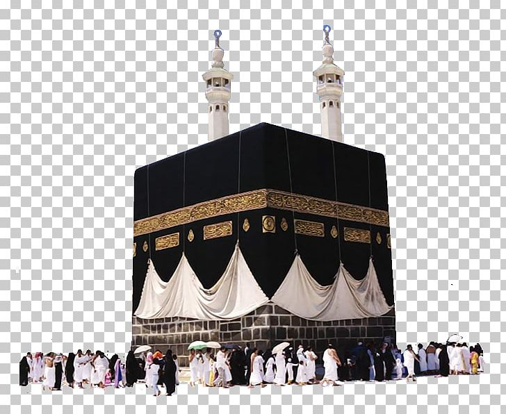 Great Mosque Of Mecca Kaaba Al-Masjid An-Nabawi Hajj PNG, Clipart, Al Masjid An Nabawi, Almasjid Annabawi, Creative Commons, Desktop Wallpaper, Fasting In Islam Free PNG Download