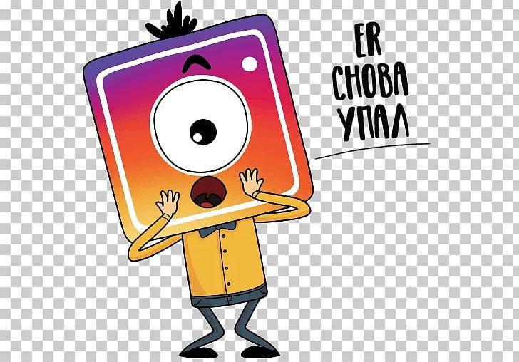 Instagram cartoon. Sticker telegram line png