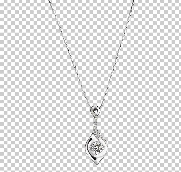 Locket Necklace Silver Chain Jewellery PNG, Clipart, Black, Black And White, Body Jewelry, Body Piercing Jewellery, Chain Free PNG Download