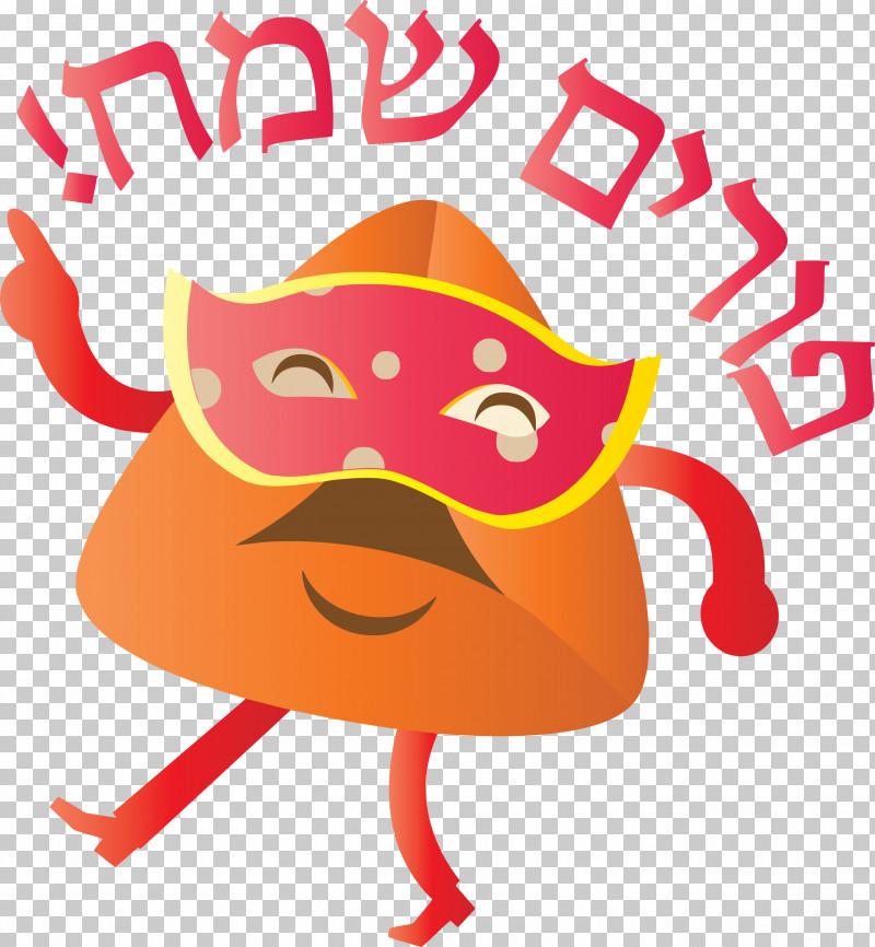 Purim Jewish Holiday PNG, Clipart, Cartoon, Holiday, Jewish, Orange, Purim Free PNG Download