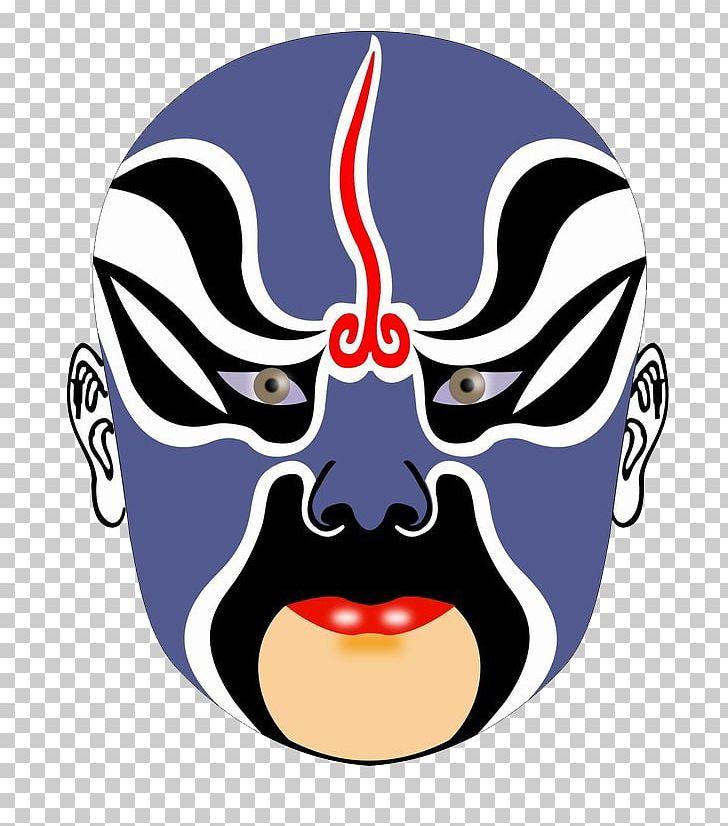 China Peking Opera Chinese Opera Mask PNG, Clipart, Art, Bian Lian, Black, Chinese Art, Cosmetics Free PNG Download