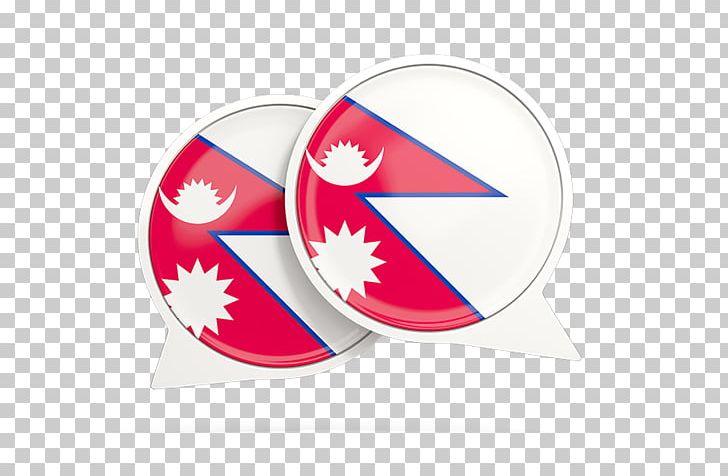 Flag Of Nepal GIF Nepali Language PNG, Clipart, Animaatio