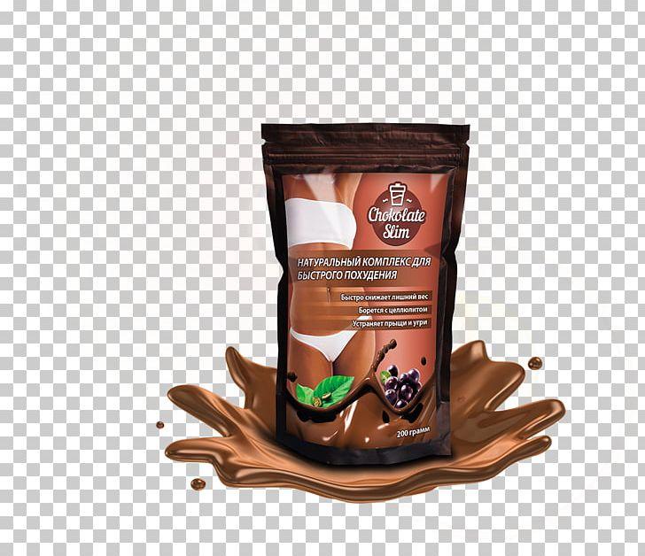 шоколад slim для похудения тьмы
