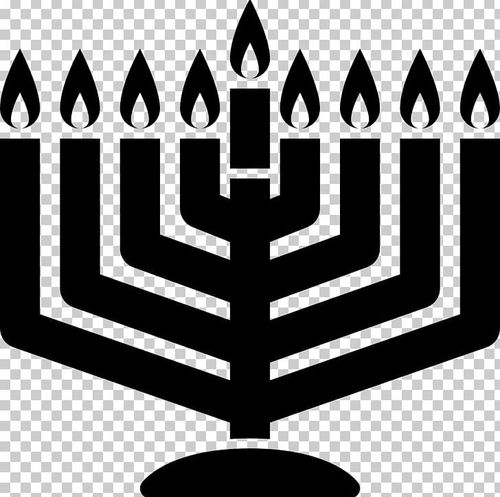 Menorah Israel Temple In Jerusalem Hanukkah Judaism PNG, Clipart, Black And White, Candle, Candle Holder, Candlestick, Chabad Free PNG Download