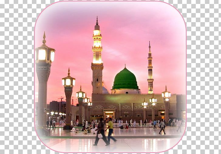 Al-Masjid An-Nabawi Great Mosque Of Mecca Hajj Umrah PNG, Clipart, Abbas Ibn Ali, Allah, Almasjid Annabawi, Android Pc, Apk Free PNG Download