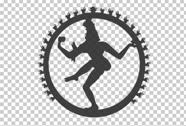 Shiva Dance Nataraja Symbol Hinduism PNG, Clipart, Art ...