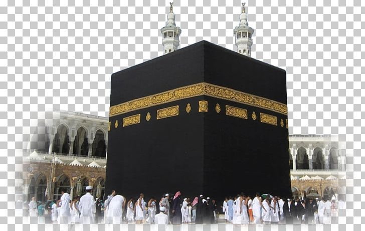 Kaaba Al-Masjid An-Nabawi Great Mosque Of Mecca Quran Hajj PNG, Clipart, Allah, Almasjid Annabawi, Building, City, Great Mosque Of Mecca Free PNG Download