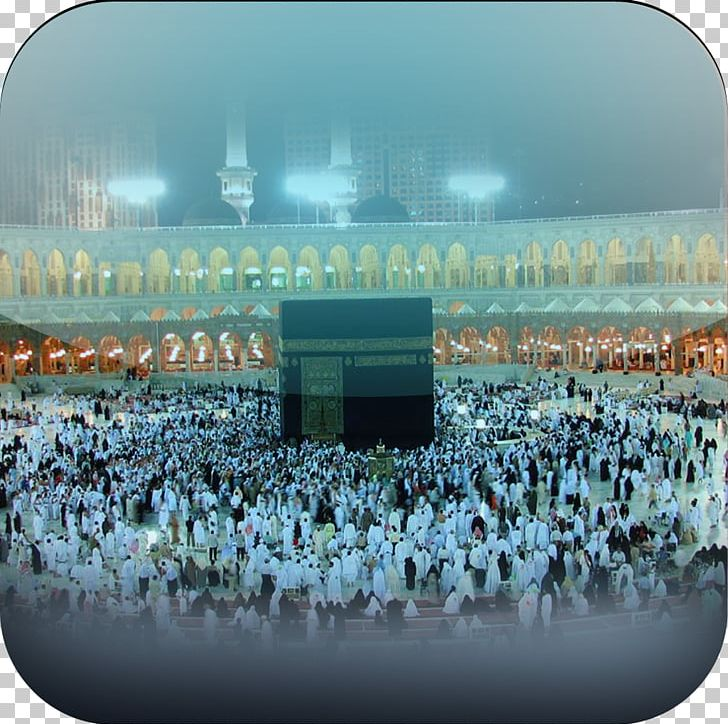 Great Mosque Of Mecca Hajj Islam Makkah Masjid PNG, Clipart, Allah, City, Crowd, Dua, Great Mosque Of Mecca Free PNG Download