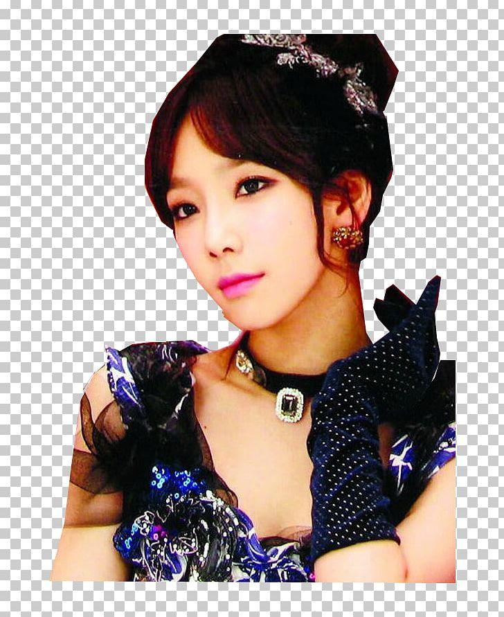 Taeyeon Mr Mr  Girls' Generation Running Man PNG, Clipart