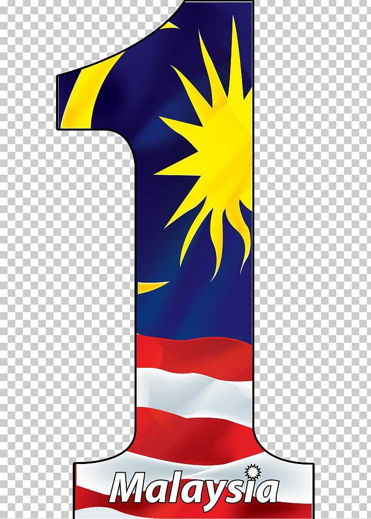 1Malaysia Square Logo Prime Mi...