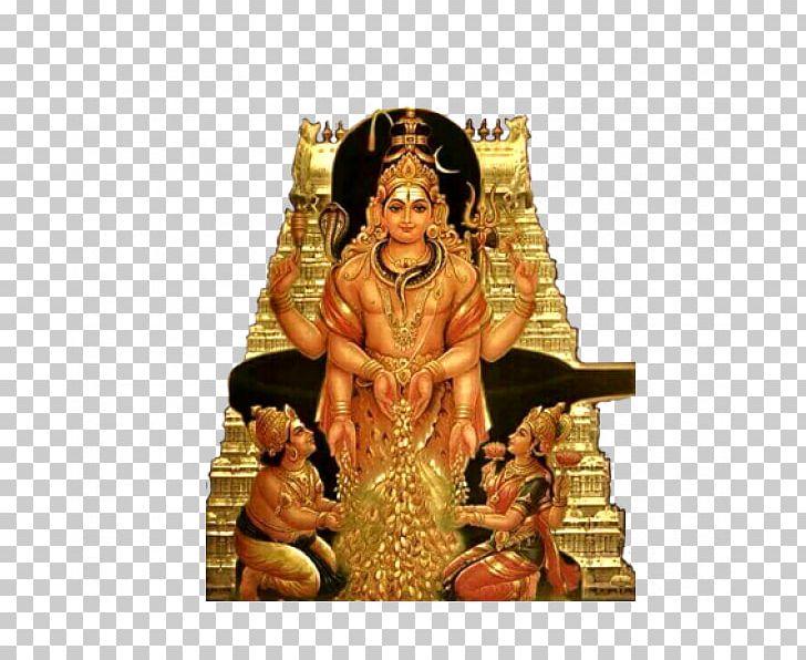 Shiva Ganesha Parvati Kubera Lakshmi PNG, Clipart, Bhairava, Deity, Devi, Durga, Ganesha Free PNG Download