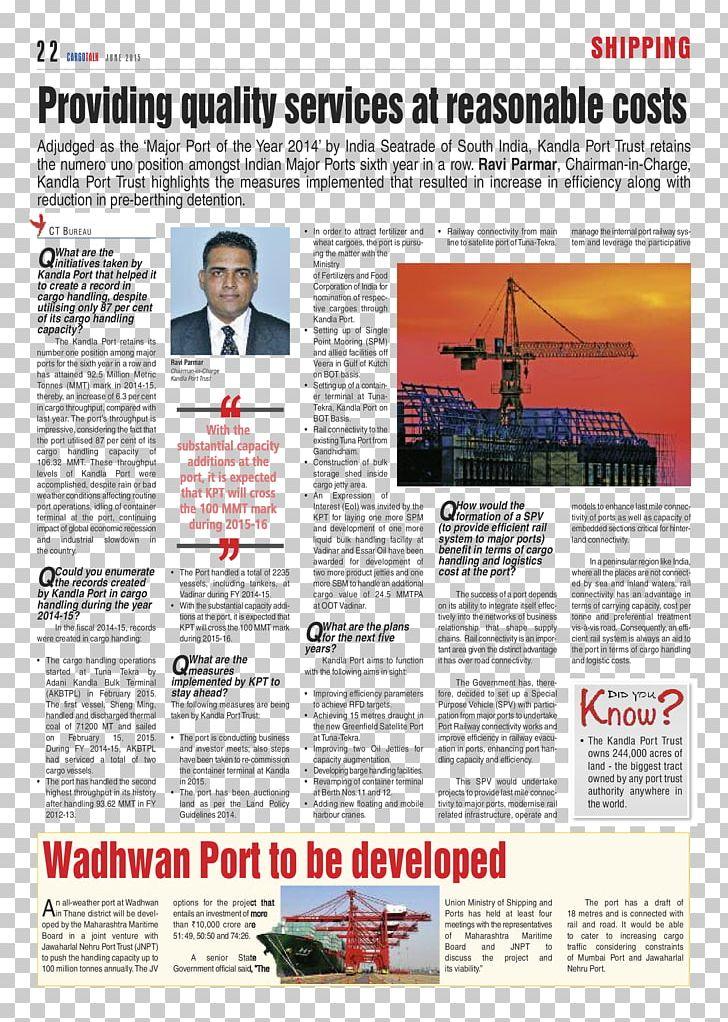 Surat Sandesh News Newspaper Gujarat Samachar Png Clipart Cargo